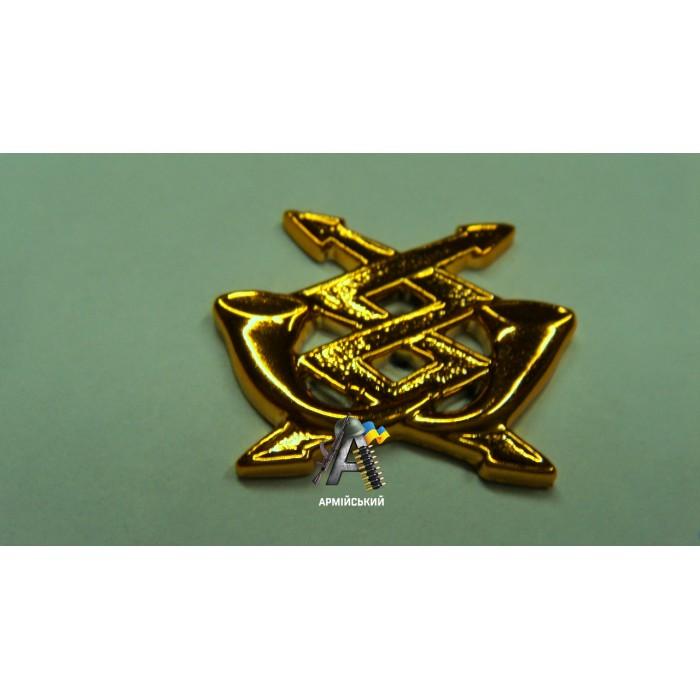 Емблема військ зв'язку золота, нового зразка