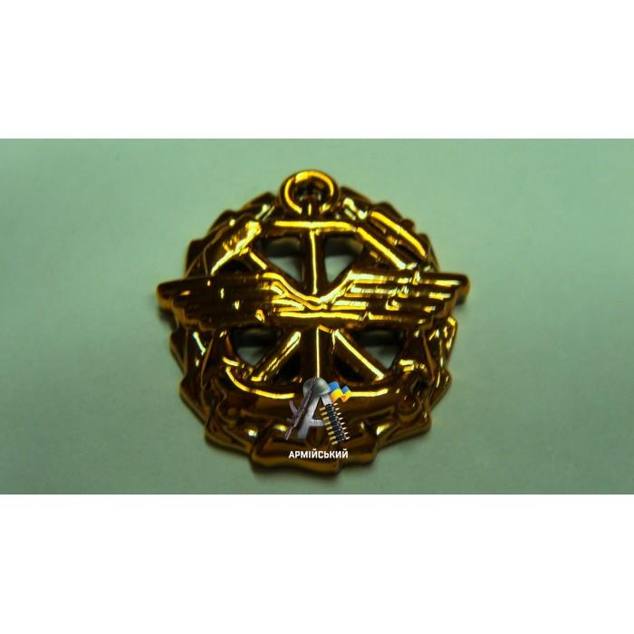 Эмблема войск транспортной службы золотая