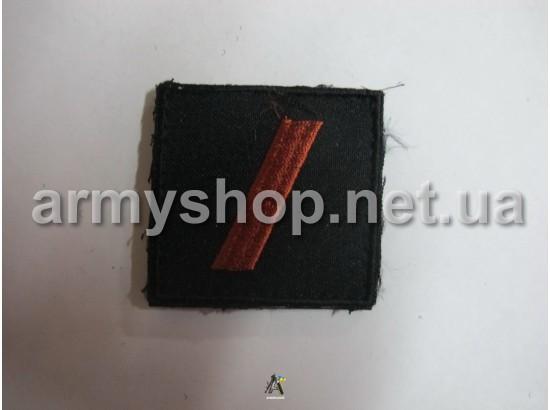 Погон-нашивка МЧС старший сержант