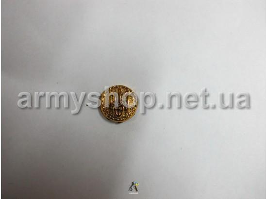 Пуговица Таможня маленькая, золотая