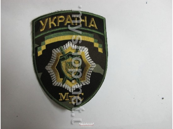 Шеврон МВД камуфлированый