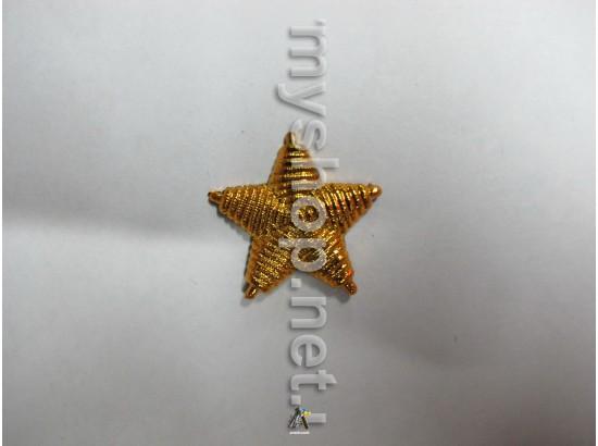 Звезда генеральская, большая, золотая