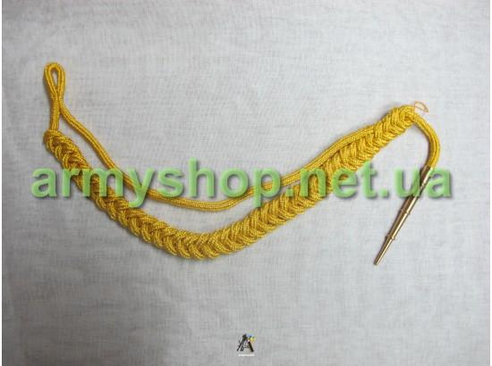 Аксельбант рядовий жовтий
