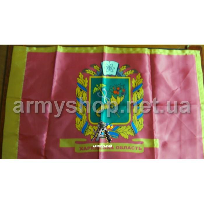 Флаг Харьковская область, атлас 40Х60