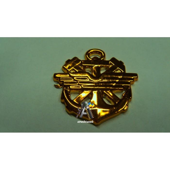 Эмблема войск транспортной службы золотая, нового образца