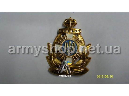 Кокарда ВМФ узкая, золотая