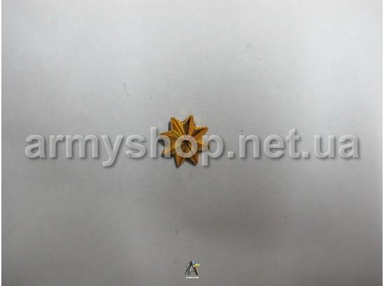 Звезда казачья, золотая 1