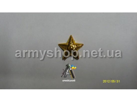 Звезда маленькая,золотая, Украинская