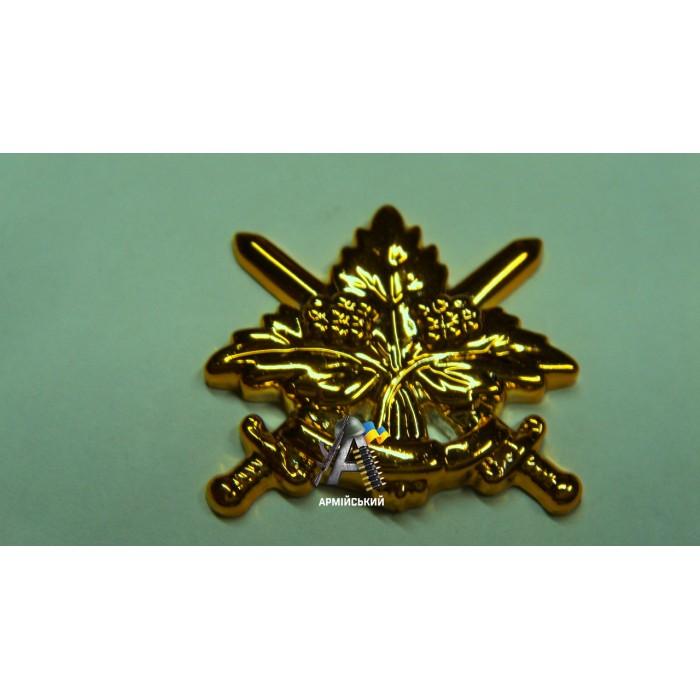 Емблема загальновійськова золота, нового зразка