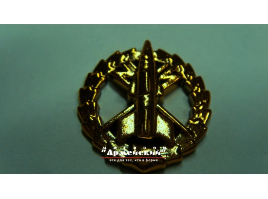 Эмблема зенитно-ракетных войск золотая
