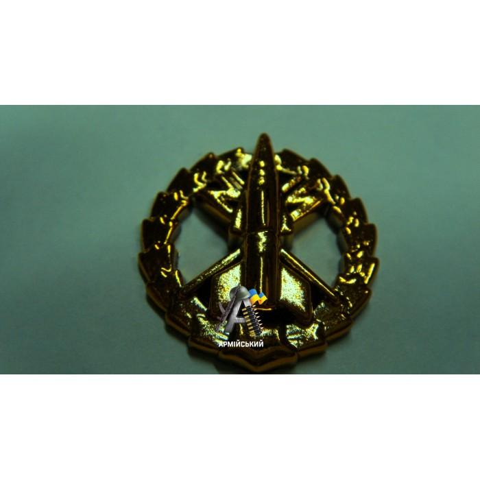 Емблема зенітно-ракетних військ золота