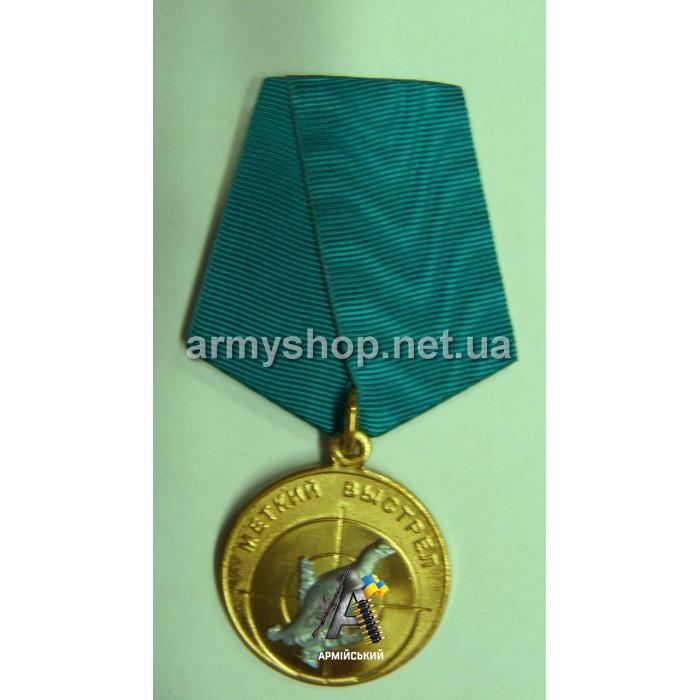 Медаль Влучний постріл Тетерів