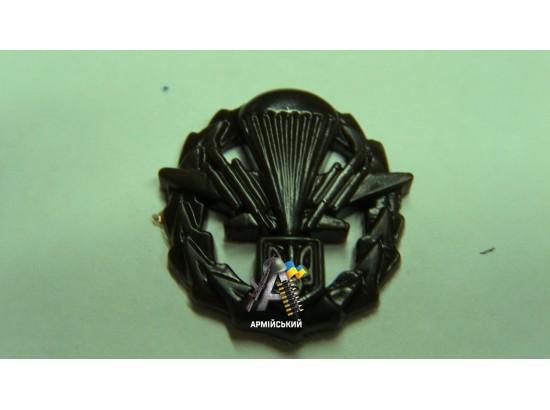 Емблема аеромобільних військ, польова
