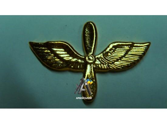 Эмблема авиа золотая, нового образца