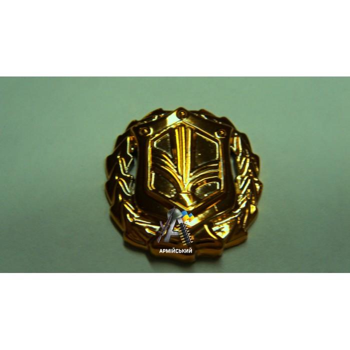 Емблема військ хімічного захисту, золота
