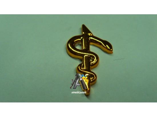 Эмблема медиков золотая, нового образца