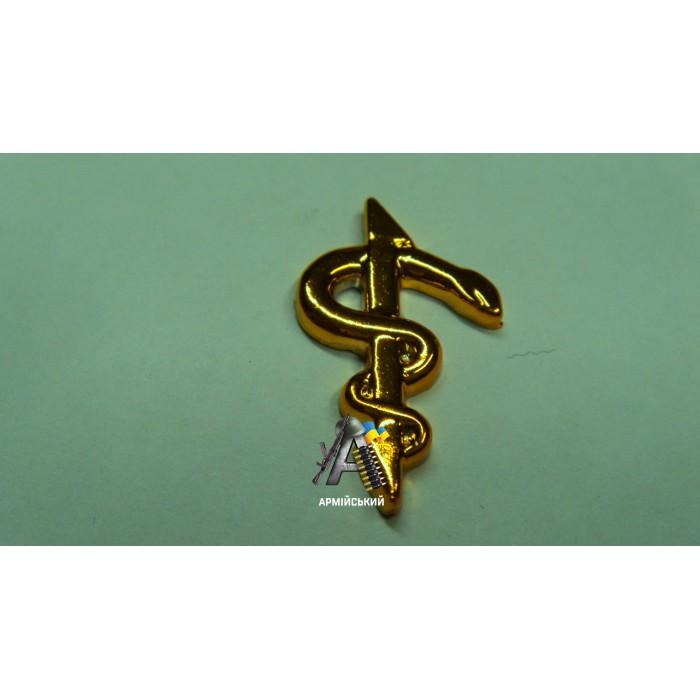 Емблема медиків золота, нового зразка