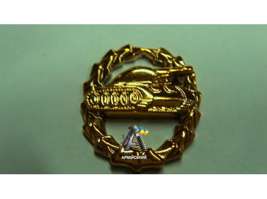 Эмблема танковых войск золотая