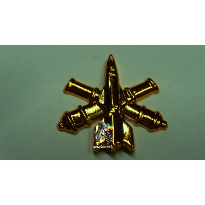 Емблема зенітно-ракетних військ золота, нового зразка