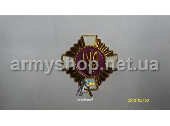 Кокарда казачья белый крест, малиновый фон