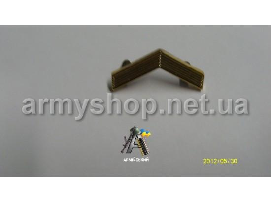 Лычка ефрейтор золотая