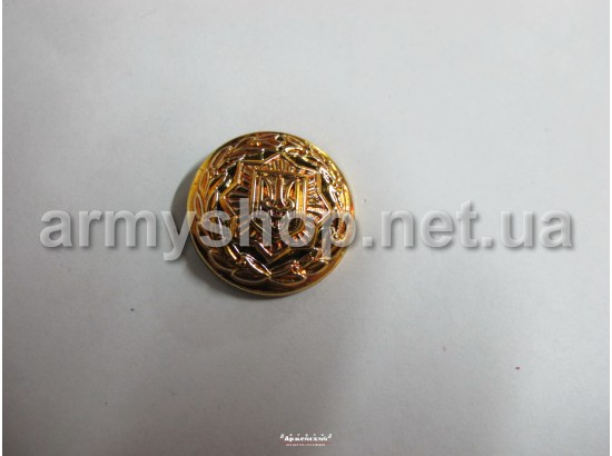 Гудзик МВС генеральська, велика, золота