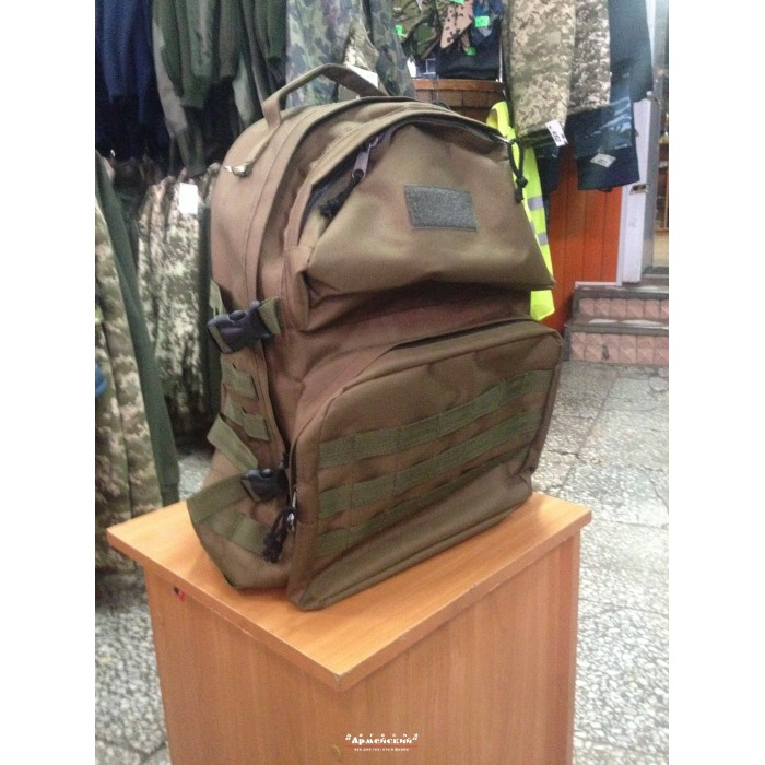 Рюкзак 40 л афган