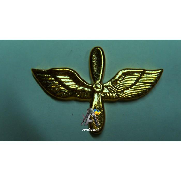 Емблема авіа золота, нового зразка