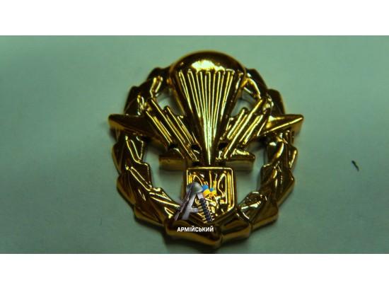 Эмблема аэромобильных войск, золотая