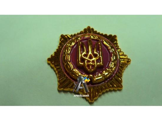 Эмблема департамента золотая