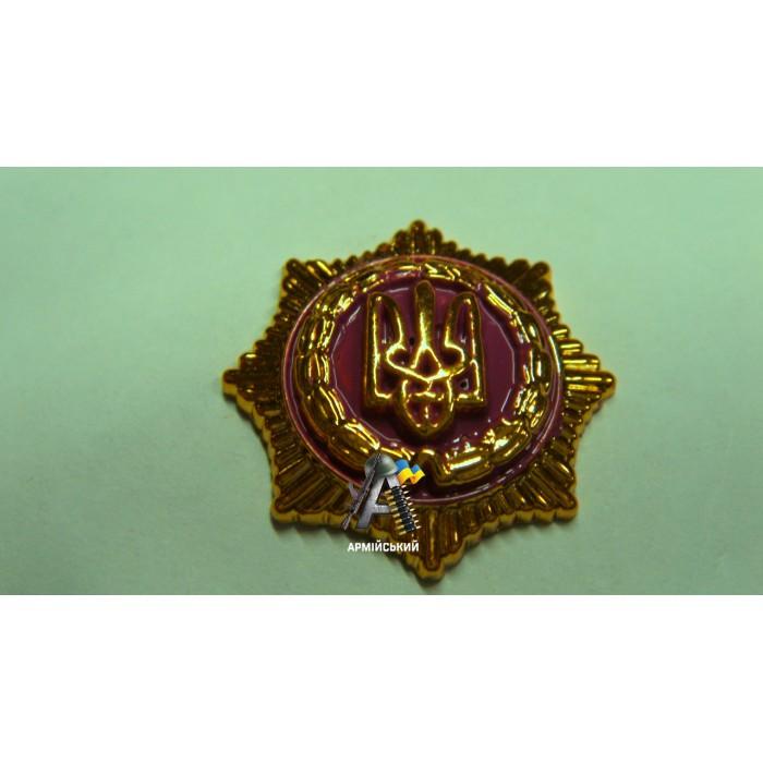 Емблема департаменту золота
