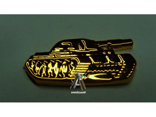 Эмблема танковых войск золотая, нового образца