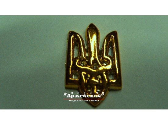 Эмблема трезубец золотая