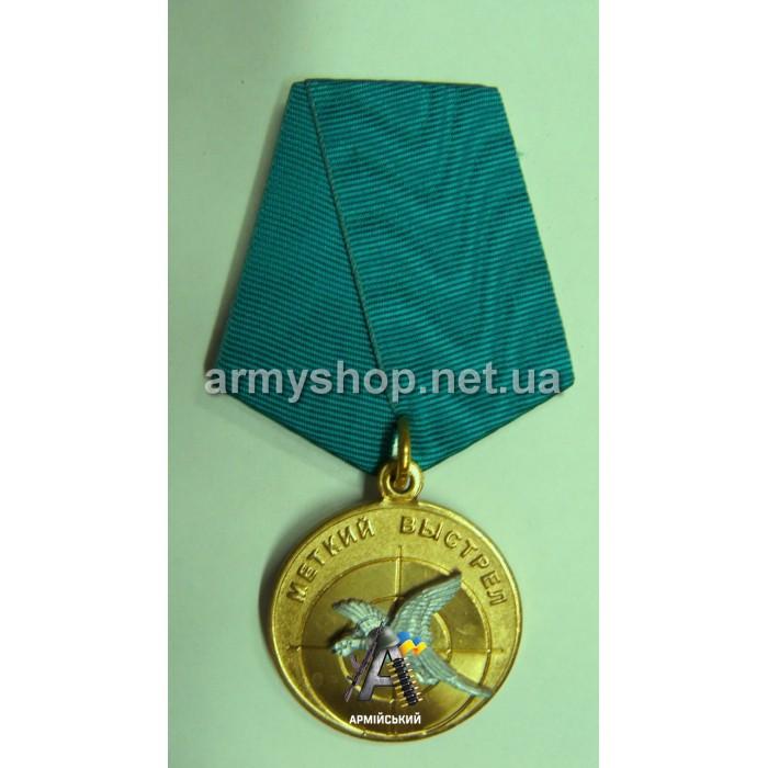 Медаль Влучний постріл Фазан