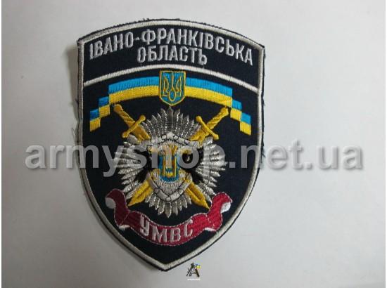 Шеврон УМВД Ивано-Франковская область, черный
