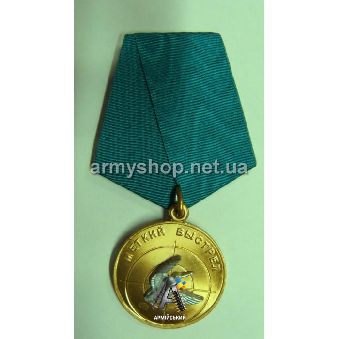 Медаль Влучний постріл Вальшнеп