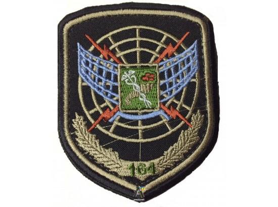 Шеврон 164 бригада / Черный