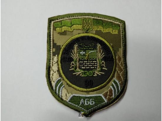 Шеврон 90 АББ