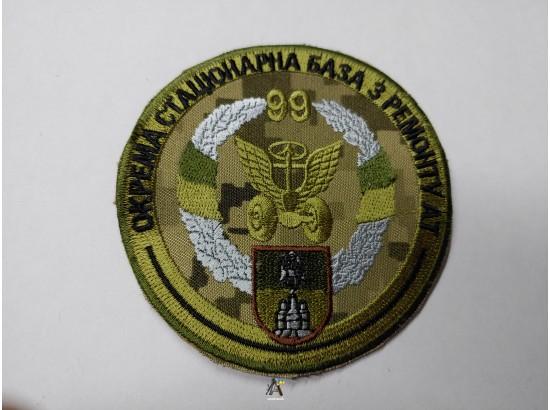 Шеврон 99 база