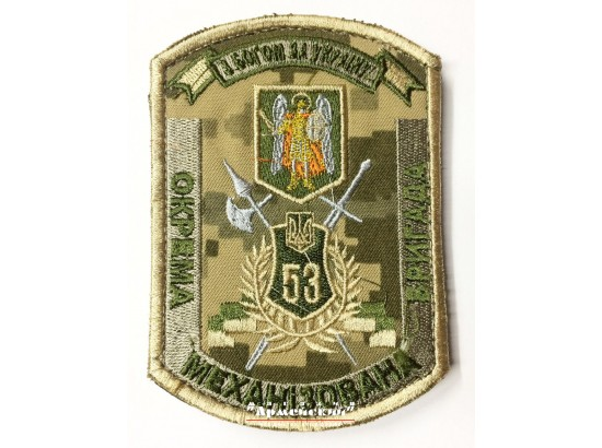 Шеврон 53