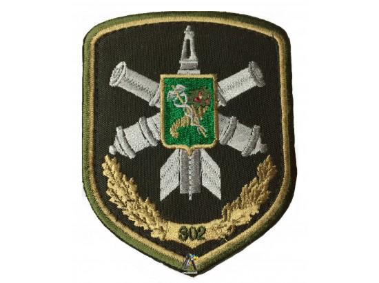 Шеврон 302 бригада / Олива