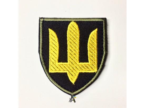 Шеврон Танковые войска Украины