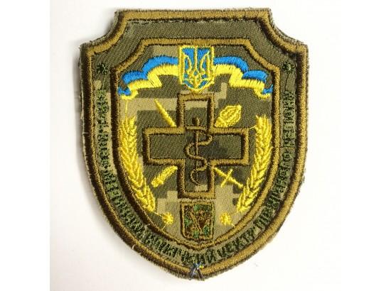Шеврон Военно-медицинский клинический центр / Пиксель