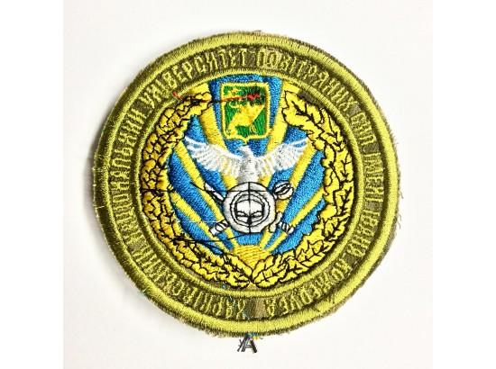 Шеврон ХНУПС им. Ивана Кожедуба / Пиксель