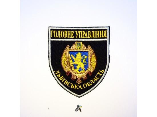 Шеврон Полиция ГУ Львовская обл.