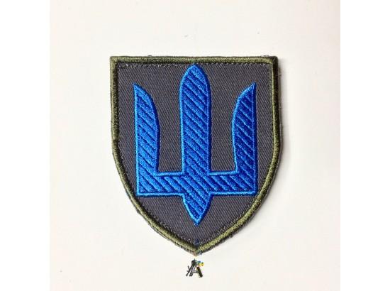 Шеврон Гірська піхота