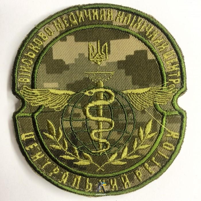 Военно-медицинский клинический центр / Пиксель