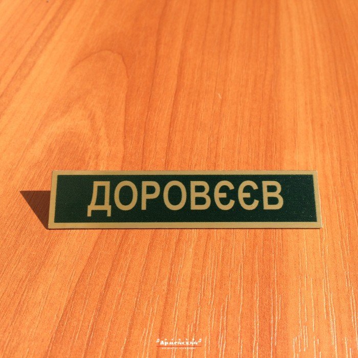 Металлическая табличка НГУ